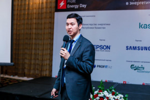 PROFIT Energy Day 2019
