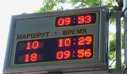 Развитие проекта «умные остановки» в Усть-Каменогорске под вопросом