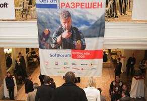ВАлматы прошел SoftForum CentralAsia 2009