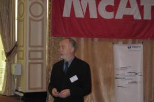 ВАлматы состоялся первый семинар McAfee