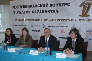 Сформирован состав экспертной комиссии ITAWARDS KAZAKHSTAN
