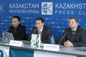 ESET NOD32 заговорил по-казахски