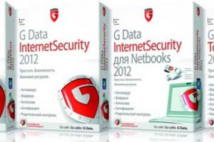GData представила вКазахстане новые версии антивирусов