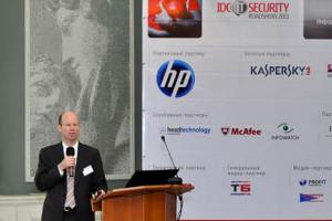 ВАлматы прошла конференция IDCIT Security