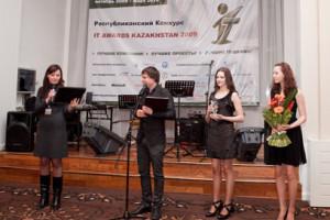 Названы победители конкурса ITAwards Kazakhstan