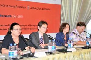 ВАлматы прошел форум InternetCA-2011