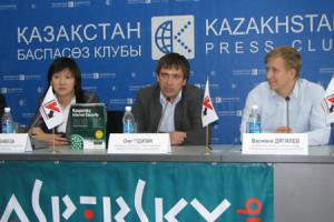 ВКазахстане представлены новые продукты «Лаборатории Касперского»