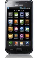 Samsung представила вКазахстане смартфон GalaxyS