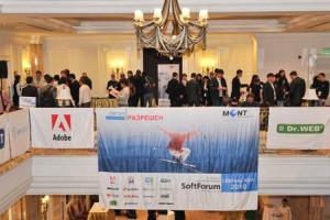 ВАлматы прошел SoftForum 2010