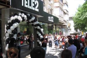 Tele2 стартовал вАлматы