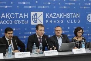 Организаторы Award.kz представили юбилейный Кубок национальной интернет-премии