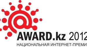 Анонс: Award.kz 2012