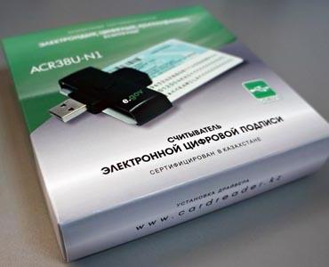 официальный сайт кредитных карт acr38u i1