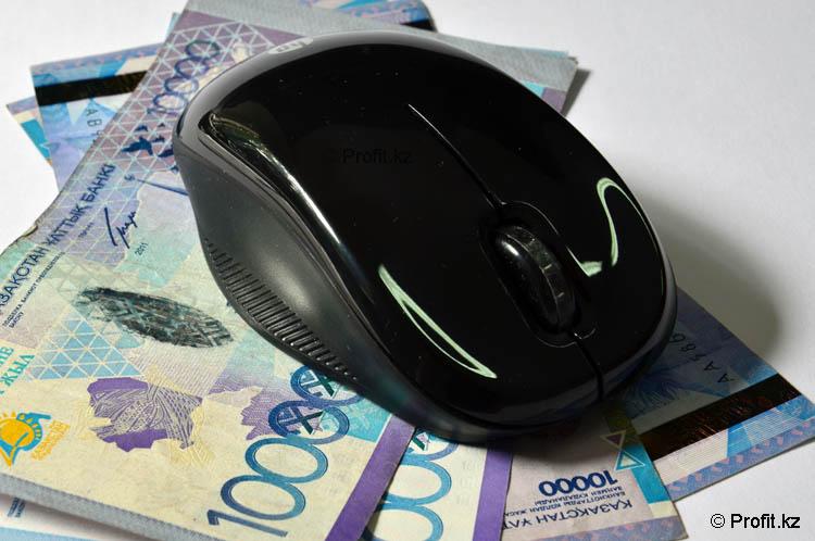 Интернет-банкинг в Казахстане