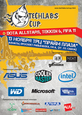 TECHLABS CUP KZ 2011