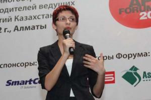 Oracle AppsForum 2012: полнота решений и выбора