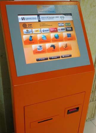 Платежный терминал NetGate