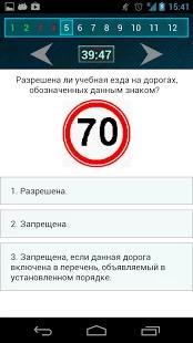 Pit-stop.kz — правила дорожного движения