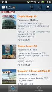 Kino.kz — киноафиша Казахстана