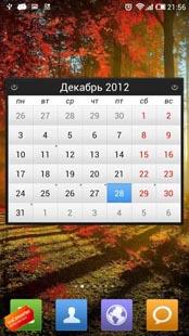 Simple Calendar Widget — Простой календарь