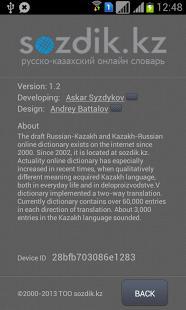 sozdik.kz — официальное приложение русско-казахского онлайн-словаря