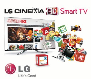 Приложение MAF вышло для телевизоров LG Cinema 3D Smart TV