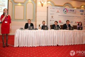 Наi-MIX 2013 обсудили развитие электронной коммерции. Видео
