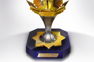 Компания LG Electronics Almaty Kazakhstan награждена премией «Алтын Сапа»